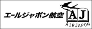 Airjapon_logo