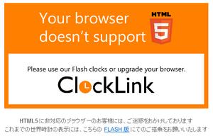 World_clock_befor_html5