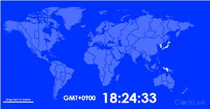World_clock_with_flash