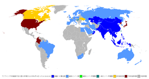 Aiibmap_from_wikipedia